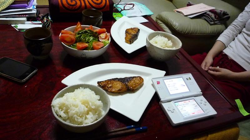 Buri teriyaki pepinismo for Cocina conmigo ds