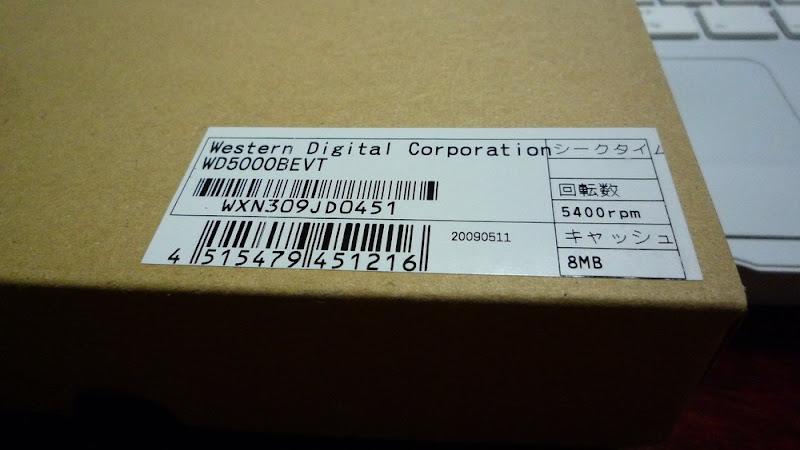 Western Digital, SATA, HD, disco duro, hard disk, ハードディスク, MacBook