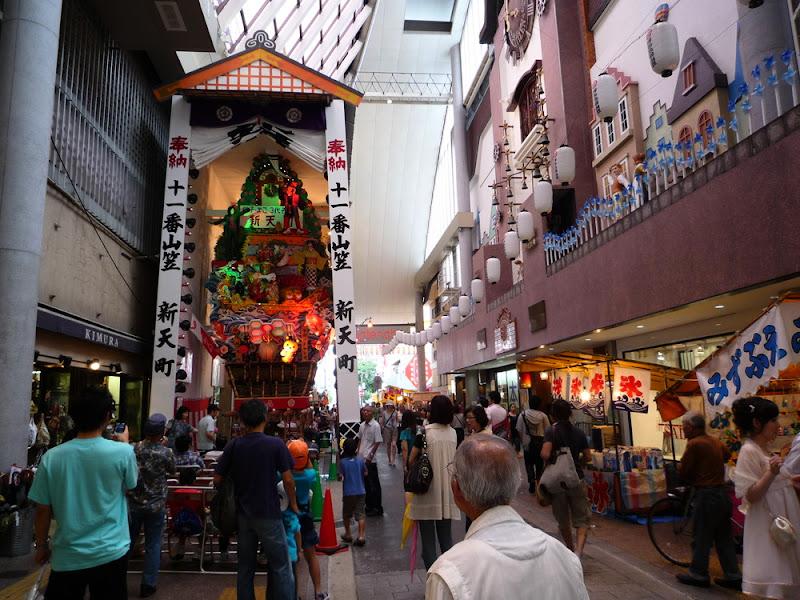 Yamakasa, 山笠, Fukuoka, 福岡, matsuri, 祭り, festival