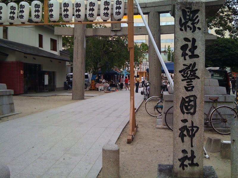 警固神社, 祭り, matsuri, festival, Kego, Jinja, Showa, 昭和, lamune, ラムネ