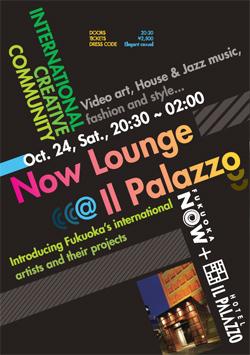 Fukuoka Now, フクオカナウ, Pepino, ペピーノ, ライブ, live, concierto, directo
