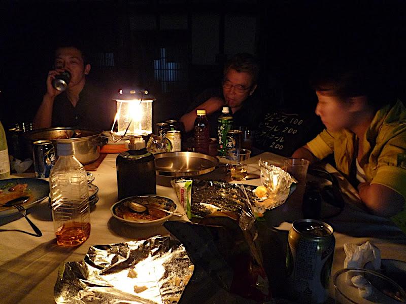 Shih Yun Yeo: 408 hours in Itoshima シーユン・イェオ 糸島四百八時間