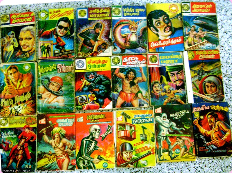 Ponni Comics 80s Collection 18 Books
