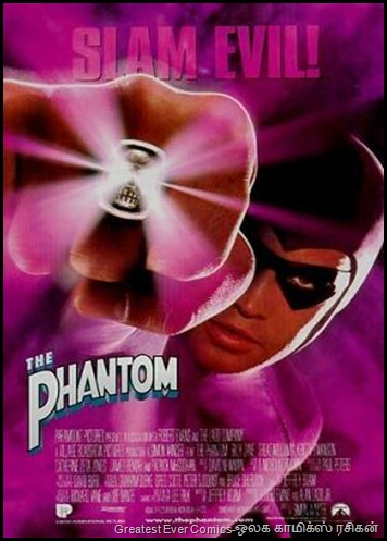 The Phantom 1996 Film