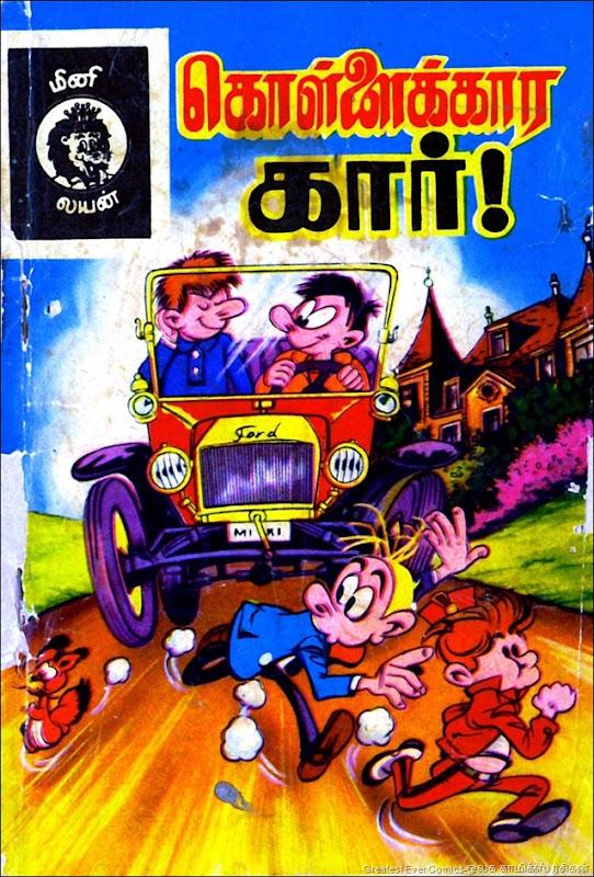 Mini Lion Comics Issue No 25 July 1990 Kollaikara Car Spirou Starter