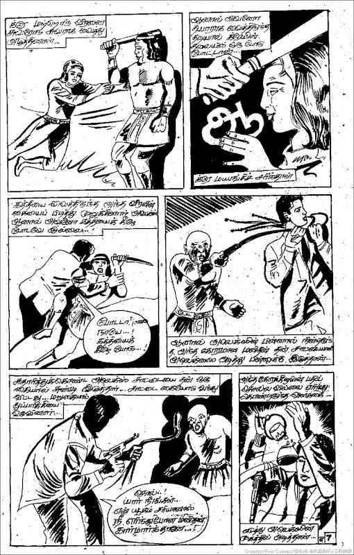Poovizhi Comics Erindha Manidhan 7th Page