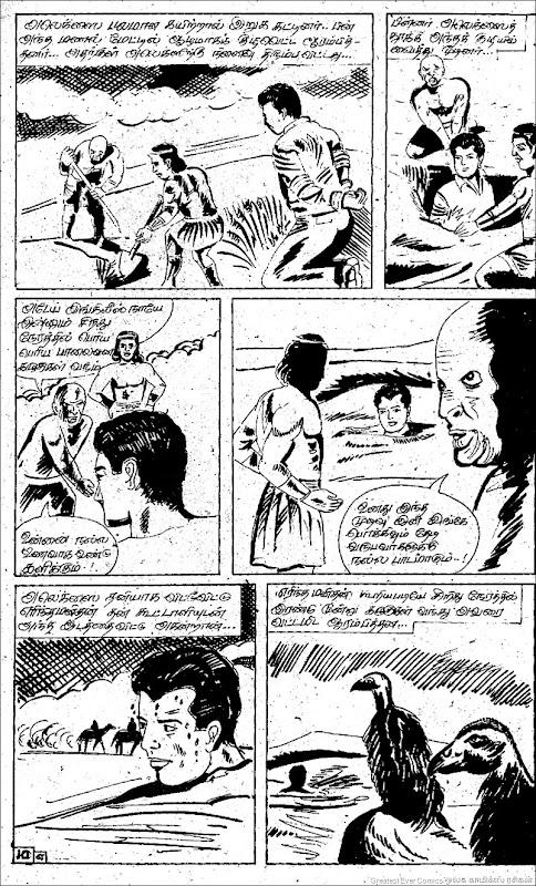 Poovizhi Comics Erindha Manidhan 10th Page