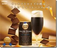 Sapporo Bier Chocolate