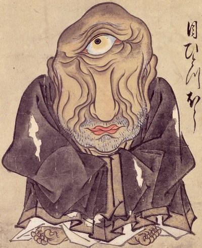 Японские монстры (Часть 2)