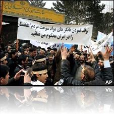 تظاهرکنندگان اقدام دولت ایران در جلوگیری از ورود سوخت به افغانستان را محکوم کردند