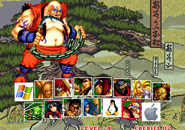 Samurai Shodown 2 character select screen