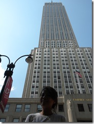 NY 240