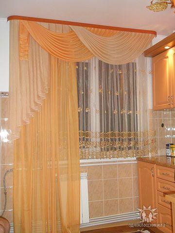 Фото ламбрекена с ассиметричными свагами.  Портной дизайнер по шторам Инна Латанская показывает изготовление наиболее...