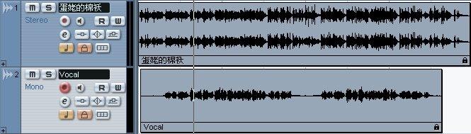 人声进入轨道2(Vocal)被记录下来
