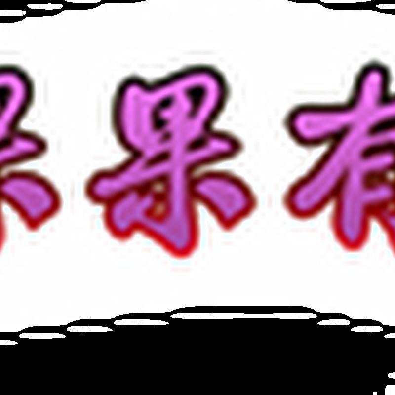 [公告] 我又要到台北講座囉~「巾幗情人節講、做活動介紹」