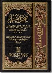 SaheehMuslimDarussalam