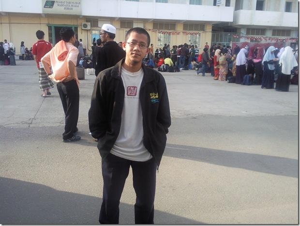 شهاب1480