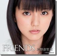 Friends CD Jacket (Normal Version)