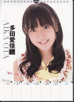 Weekly-Calendar-2009_0011