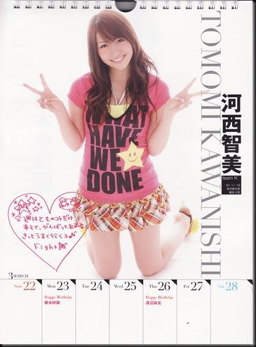 Weekly-Calendar-2009_0015