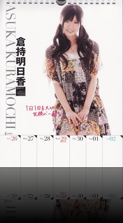 Weekly-Calendar-2009_0020