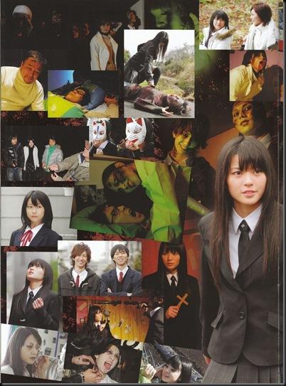 yajima_maimi_fukuda_kanon_041