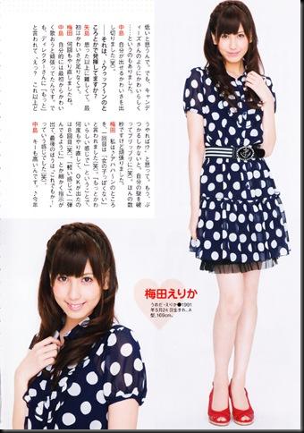 c-ute_yanyan_magazine_09