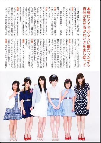 c-ute_yanyan_magazine_10