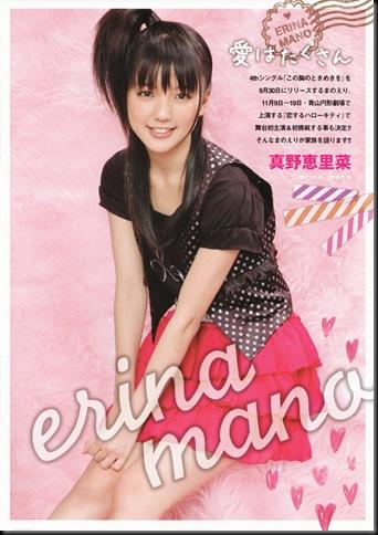 Magazine_Mano_Erina_1365