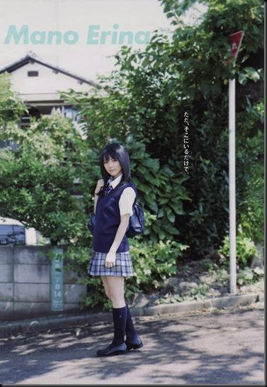 Magazine_Mano_Erina_1395