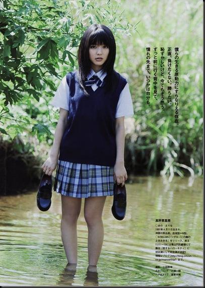 Magazine_Mano_Erina_1397