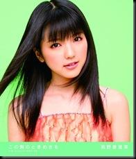 Disc_Cover_Mano_Erina_100