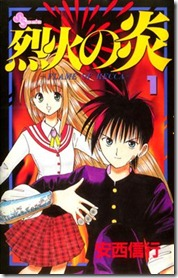 flame-of-recca-manga-cover