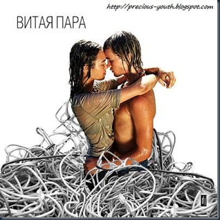 net_couple