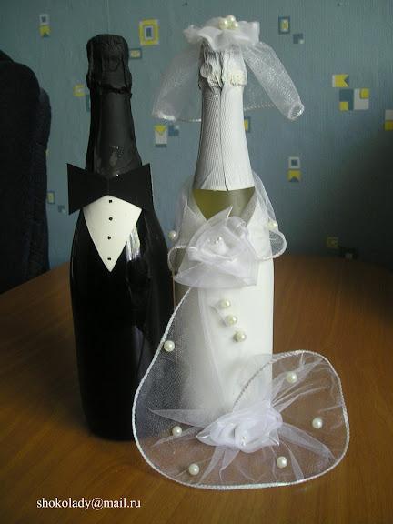 Как оформить шампанское на свадьбу мастер класс