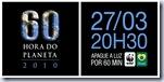Hora do Planeta 2010 - WWF