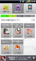 Screenshot of Organize Apps