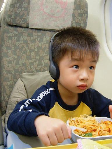مطار للأطفال في اليابان ؟ 20061124061_V_1024X7