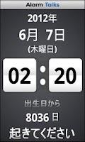 Screenshot of Alarm Talks