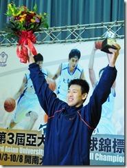 本次賽會最佳MVP宋宇軒