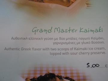 chania ice cream description