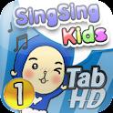 SingSing Kids HD - Vol.1 icon