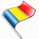 Din Romania
