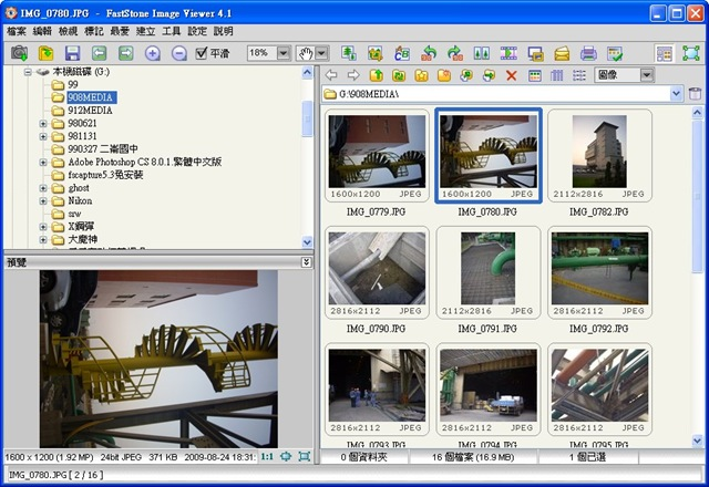 2010-04-22_004810