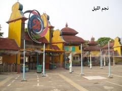 حديقة جاكرتا