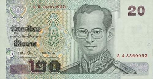 بات تايلاندي