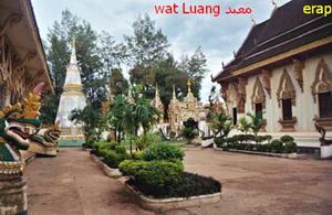 الرحلات في شنغماي تايلاند