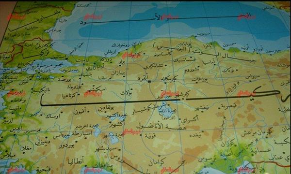 خريطة تركيا باللغة العربية