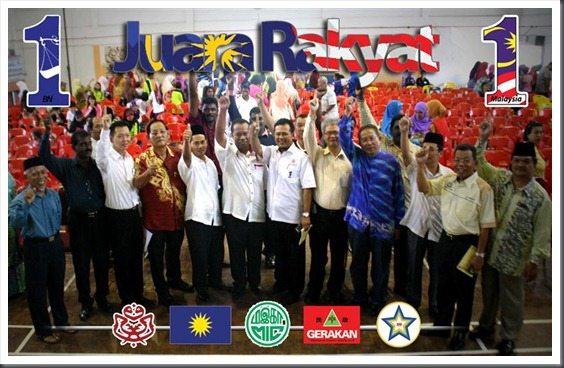 Juara_rakyat copy (Medium)