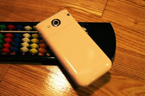 Tweet Big Bang's Lollipop 2 Phone